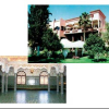 my mother land morocco 4